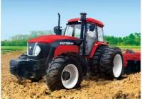 Трактор Фотон TG1854